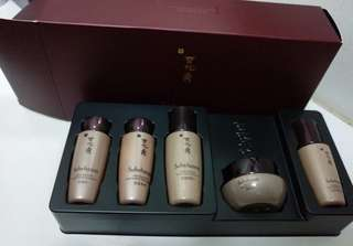 Sulwhasoo time treasure kit ll sample