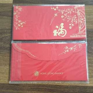 Red Packet/Ang Pao/ Angbao - Hong Leong Finance