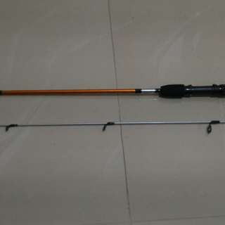 Rod carbon ultimate