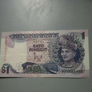 Rm 1 old money for sales