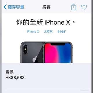 全新iPhone X 64Gb 太空灰 (未拆盒)
