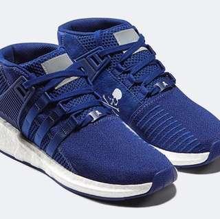 Mastermind X Adidas *under retail*