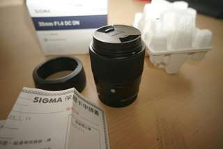 Sigma 30mm 1.4 sony e-mount