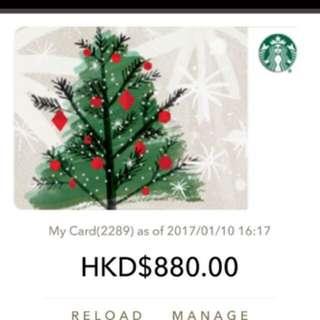 聖誕禮物 starbucks e-gift 20% off