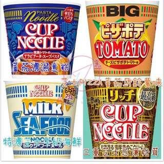 日本版杯麵