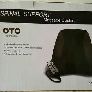 OTO Spinal Support 護脊按摩墊