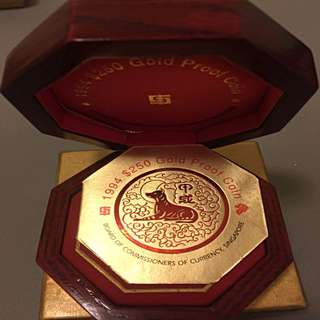 Singapore Gold $250 1994 (Dog) Box & COA.