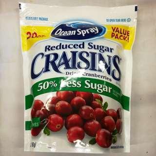 美國原味健怡紅莓亁567g