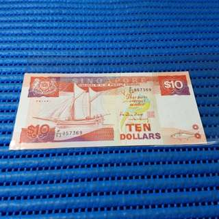 957369 Singapore Ship Series $10 Note F/53 957369 Dollar Banknote Currency ( 9 Head 9 Tail )
