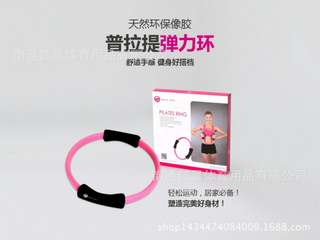 Pilates Exercise Fitness Ring Circle