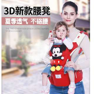 3D Disney Mickey Baby Hipseat Baby Sling Baby Carrier