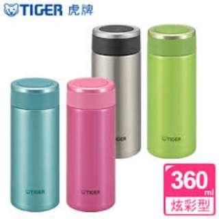 日本虎牌 MMW-A036 粉彩保溫保冷瓶 360ML