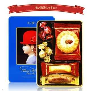 🚚 日本 赤心帽子 高帽子 藍盒禮盒 68g