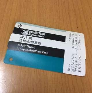 2009年機場快線車票