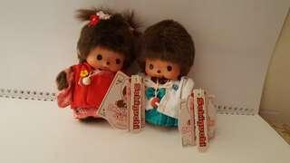 Monchhichi bb Japanese wedding costume