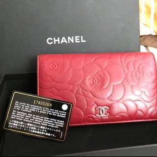 Chanel Red Wallet