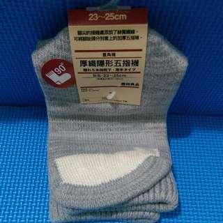🚚 Muji無印良品。厚織隱形五指襪。日本製