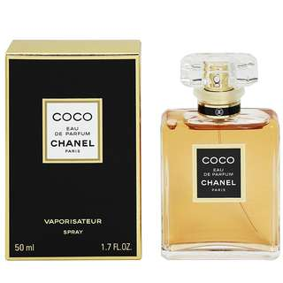 Chanel CoCo Eau de Toilette Vaporisateur Spray