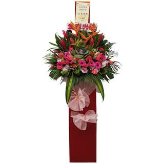 Blessings Floral Stand (Grand Opening Flowers)