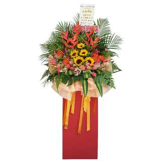 Affluence Floral Stand (Grand Opening Flowers)