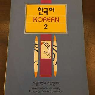 Korean Language Learning Book 2
