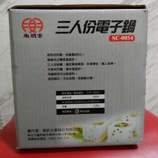 尚朋堂三人份電鍋SC0054
