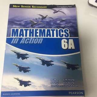 全新中學6A數學書