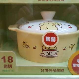 Pompompurin鴻福堂陶瓷鍋