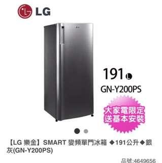 全新LG冰箱