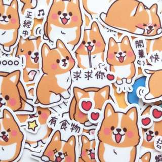 ⏰ Planner Stickers — Dogs / Animals / Corgis #002