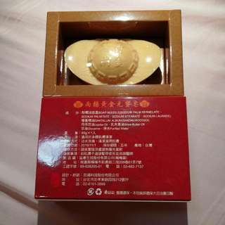 Gold ingot soap