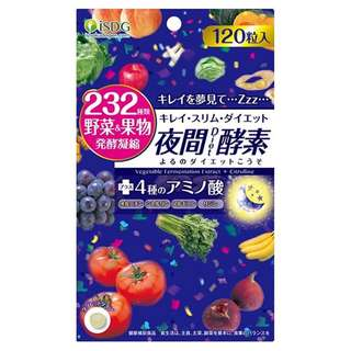 Best selling in Japan ISDG 232 Whitening Enzymes, Night Diet Enzymes and Day Diet Enzymes