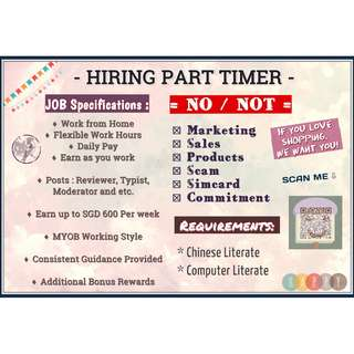 PART TIME (CHINESE LITERATE)