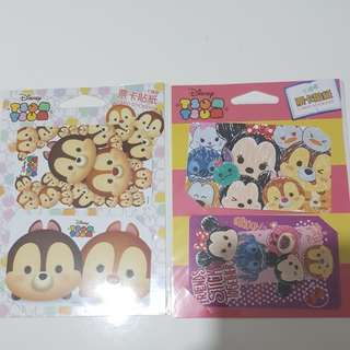 Disney Tsum Tsum ezlink card sticker from Taiwan