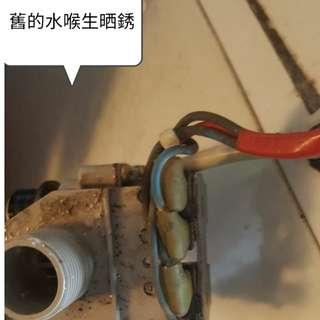 Tel:96018704蕭師傳,以誠至上,收費合理,特快維修,維修電視,雪櫃,熱水爐,天線(全新界)