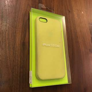 iPhone Real Leather 5/5S/SE case