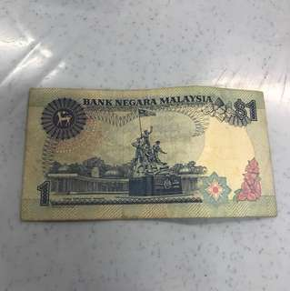 RM1 OLD BANK NOTE