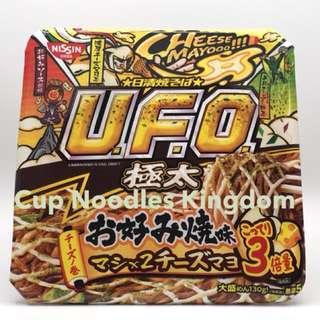 大阪燒撈麵