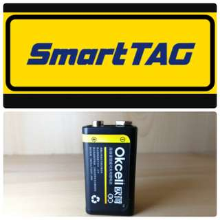 9v Battery 800mah smart tag (usb port Rechargeable ) free pos