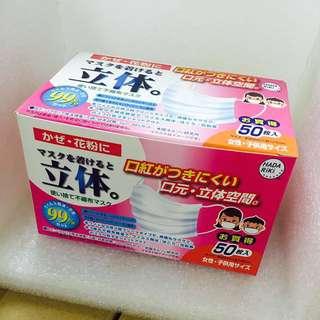 (批發)小童三層不織布口罩 獨立包裝  每盒50枚 每箱40盒 適合幼稚園 學校 診所 護老院 藥房  Face Masks Wholesale