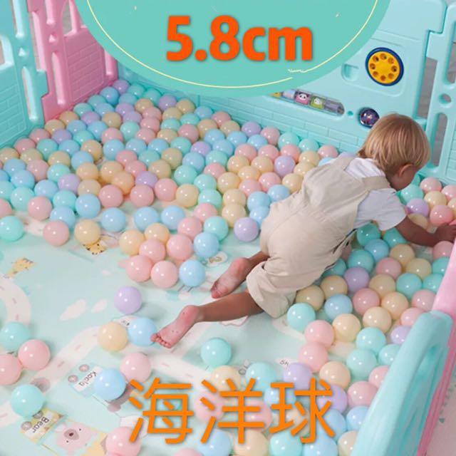 5.8公分環保無毒加厚/馬卡龍色系海洋球/波波球