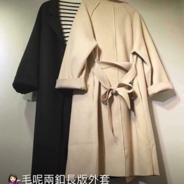 毛呢兩釦長版外套