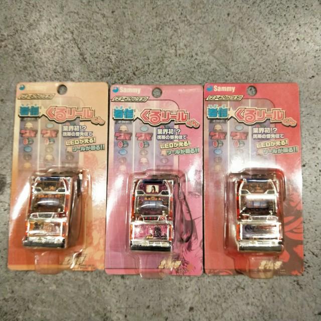 日本 北斗神拳 拉霸機 玩具 發聲 吊飾 手機吊飾 絕版 稀少