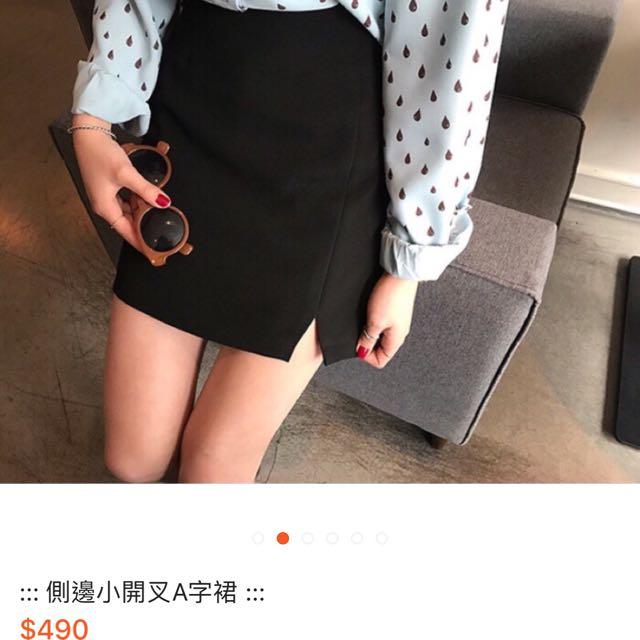 全新轉賣 側邊小開叉A字裙 短裙