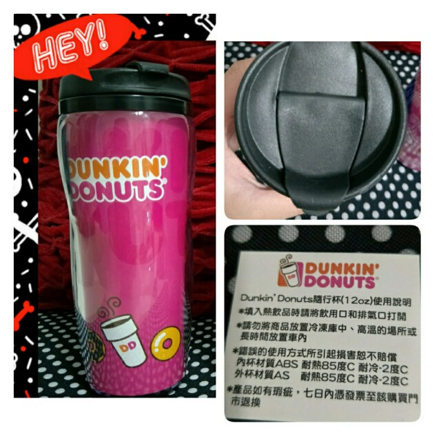 #好物任你換 Dunkin' Donuts 12oz(350ml) 隨手杯 隨行杯 保溫杯
