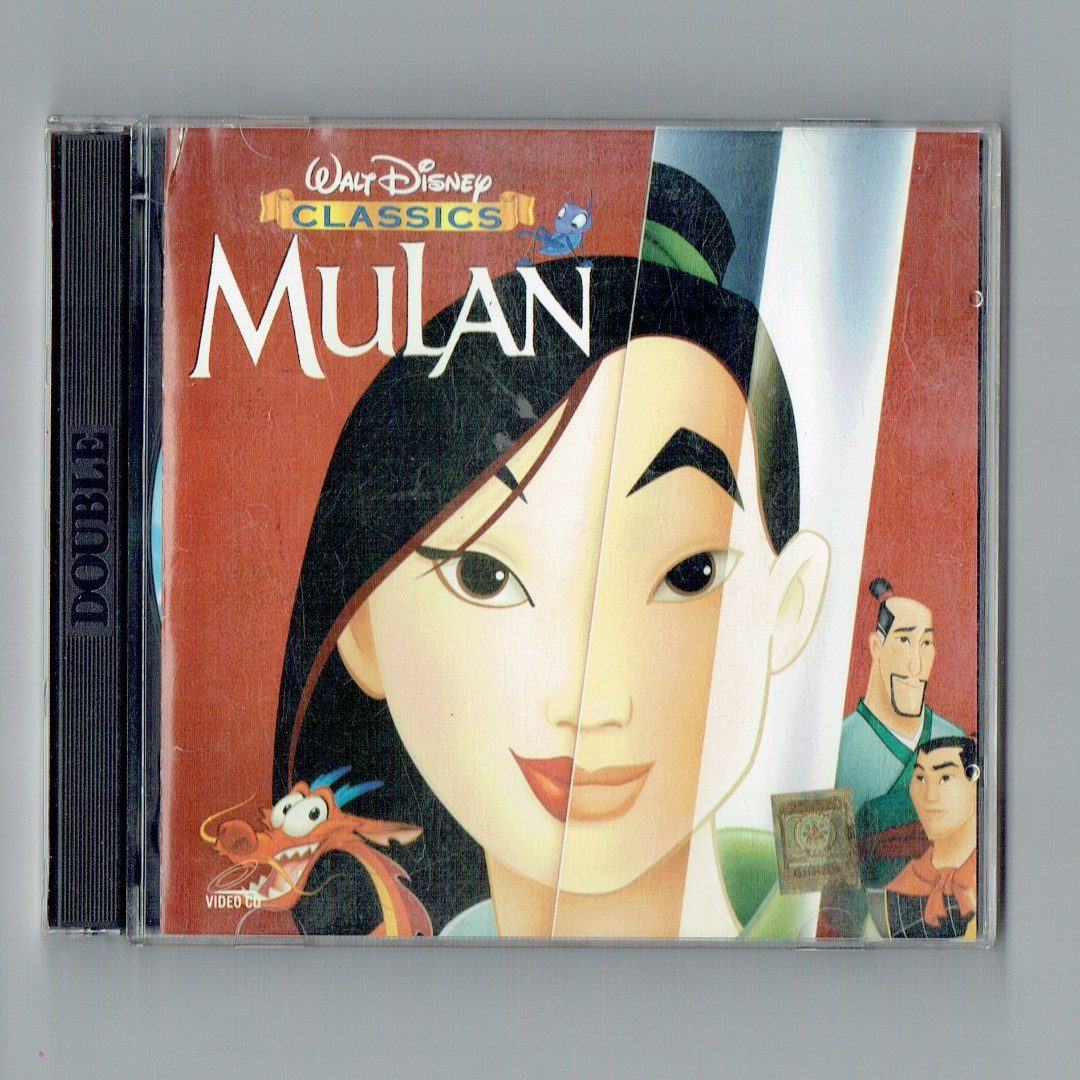 Disney's Mulan (1998) VCD