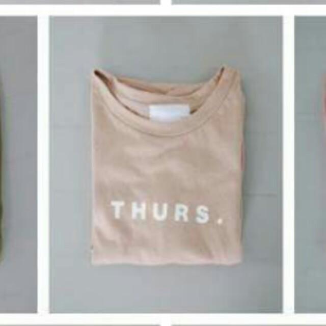 Everyday Shirt (Thurs)