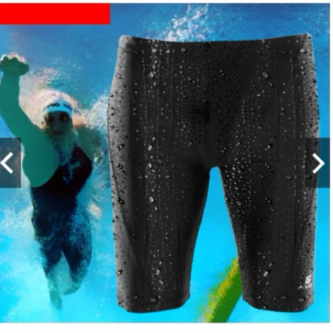 90d4681257 Fina Approved Men Sharkskin Racing Training Swimming Trunk, Men's Fashion,  Clothes on Carousell