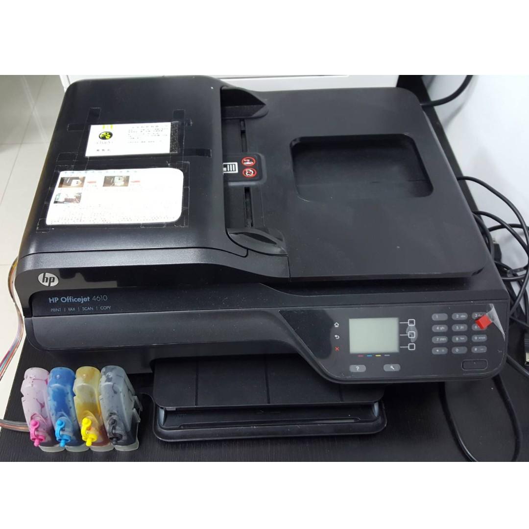 HP印表機/掃描/傳真(列印品質不穩)