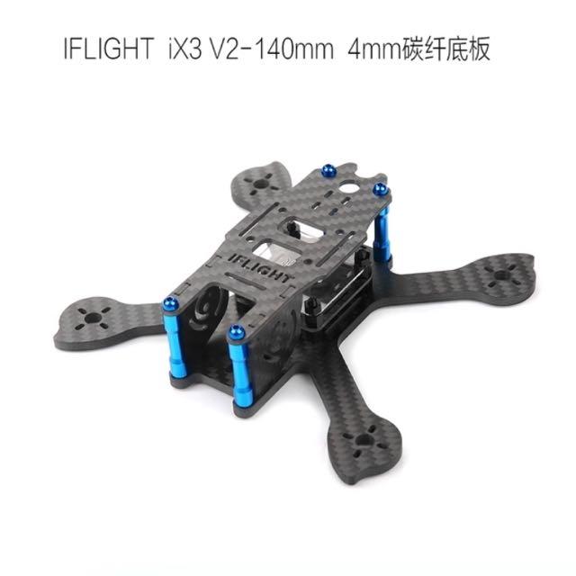 """Iflight ix-3 v2 140mm 4"""" arm frame kit"""